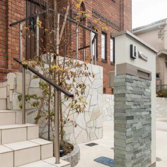 横浜市の工務店「せらら工房」施工事例 石貼りとタイル