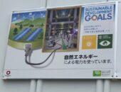 横浜市の工務店「せらら工房」のイベント&ニュース 自然エネルギーを使う