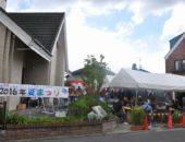 横浜市の工務店「せらら工房」のイベント&ニュース 明日は楽しい夏祭り