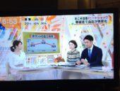 横浜市の工務店「せらら工房」のイベント&ニュース ヒートショックになりやすい季節