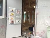 横浜市の工務店「せらら工房」のイベント&ニュース 家づくりは中身から!