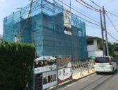 横浜市の工務店「せらら工房」のイベント&ニュース 現場がきれいな人は仕事も丁寧