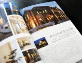 せらら工房がJapan Brand Collectionに選ばれました!
