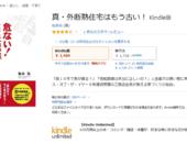 電子書籍にも対応!