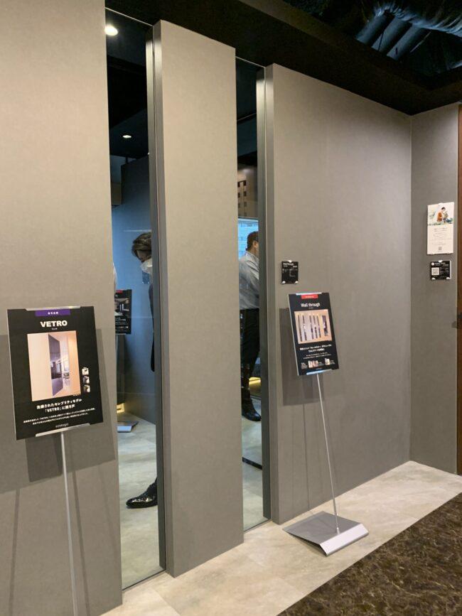 横浜市の工務店「せらら工房」のイベント&ニュース 天井まですっきり魅せるハイドア