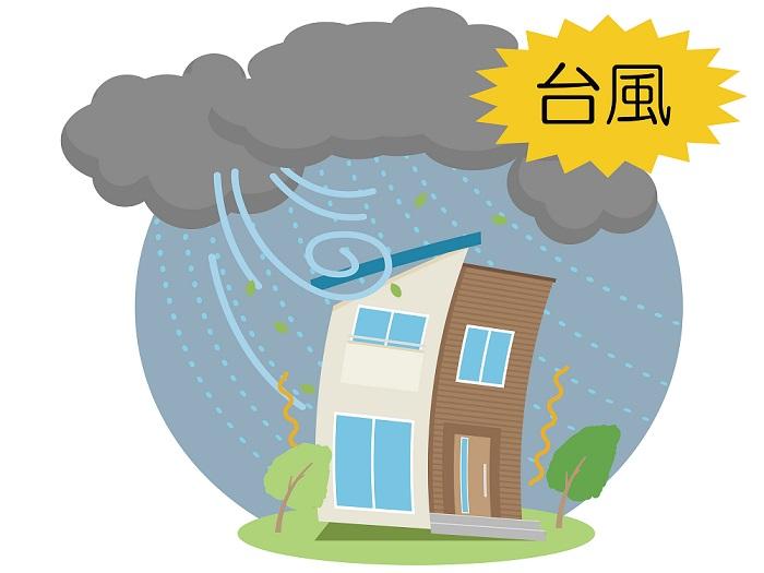 横浜市の工務店「せらら工房」のブログ 台風と火災保険