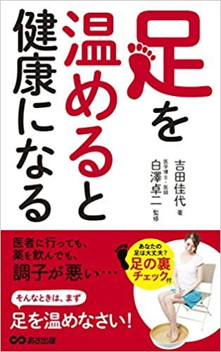 神奈川の注文住宅、健康住宅。