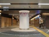 横浜市の工務店「せらら工房」のイベント&ニュース 横浜駅