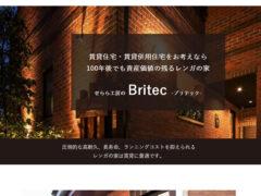 神奈川の工務店「せらら工房」のブログ 賃貸住宅・賃貸併用住宅のHP制作中!