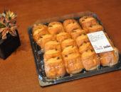 美味しいパンをいただきました!