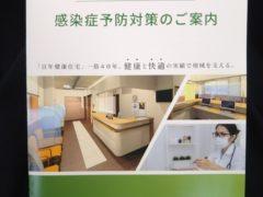 神奈川の工務店「せらら工房」のブログ 人間ってたくましい・・・