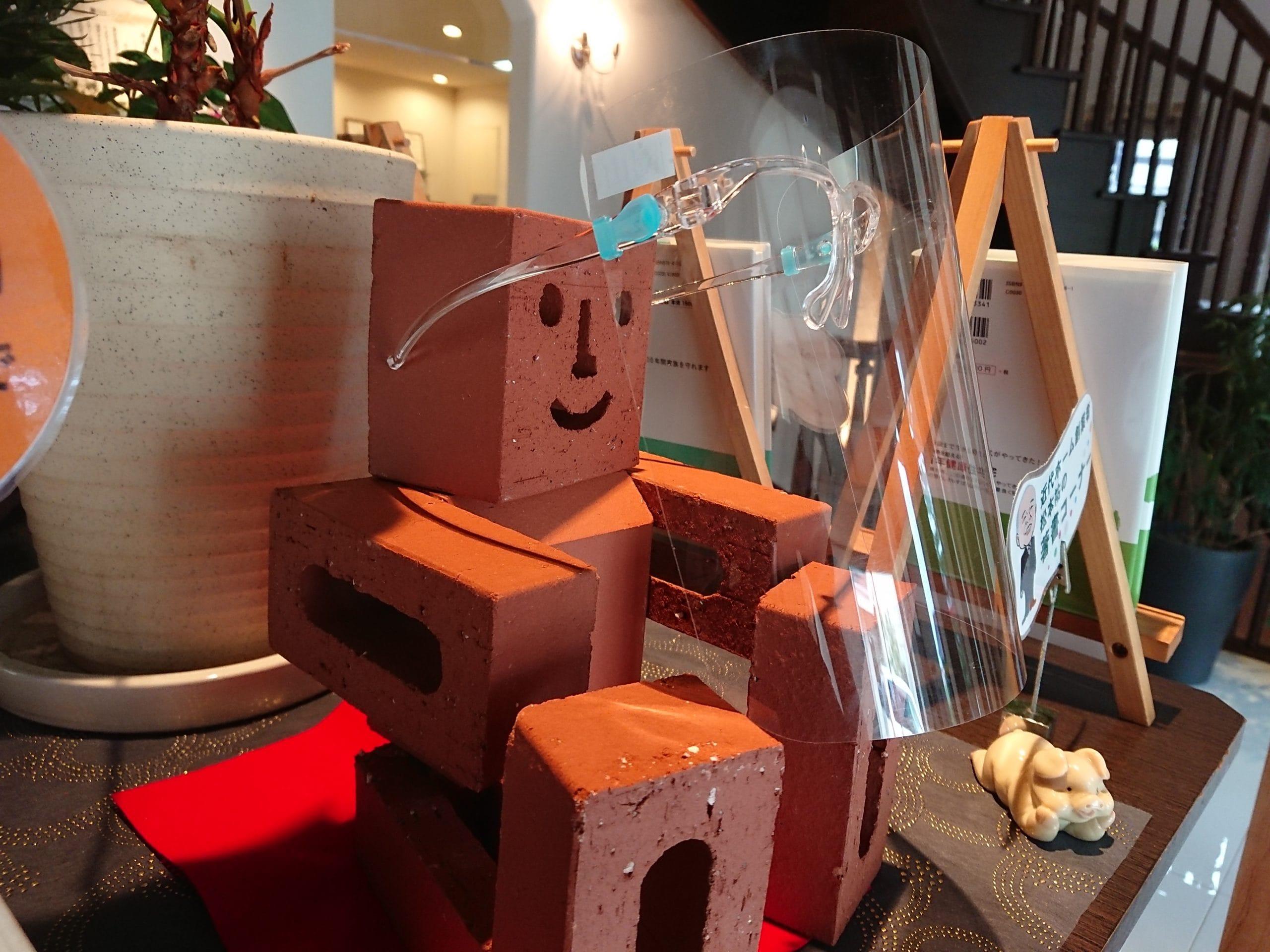 神奈川・東京の工務店は高気密・高断熱のせらら工房へ。レンガの家。