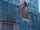 横浜市の工務店「せらら工房」のイベント&ニュース 家づくりで大切な事