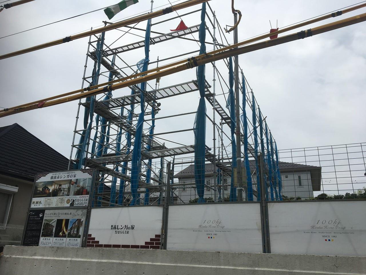 神奈川県の工務店で建てる、高断熱住宅はせらら工房へ。