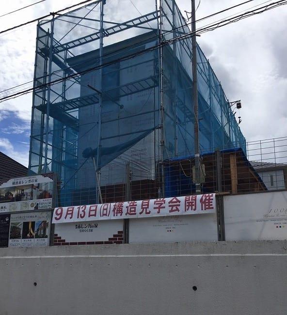 神奈川の工務店、横浜市にて見学会開催。