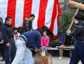 横浜市の工務店「せらら工房」のイベント&ニュース 今年一年間有難うございました。