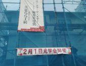 横浜市の工務店「せらら工房」のイベント&ニュース 煉瓦積み見学会