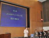 横浜市の林市長より表彰いただきました。