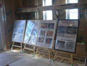 横浜市の工務店「せらら工房」のイベント&ニュース 省エネなんてもう古い これからは0エネルギーの時代へ