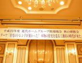 横浜市の工務店「せらら工房」のイベント&ニュース 人生は心一つの置きどころ