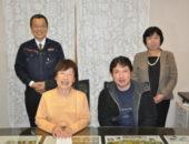 横浜市の工務店「せらら工房」のイベント&ニュース 耐震断熱リノベーション