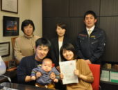 横浜市の工務店「せらら工房」のイベント&ニュース ご契約いただきました。