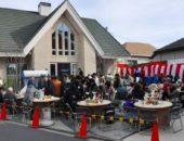 2013年新春交流会開催しました!