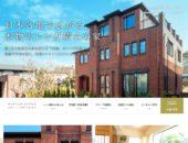 SAYYAS JAPAN株式会社ホームページをリニューアルしました。