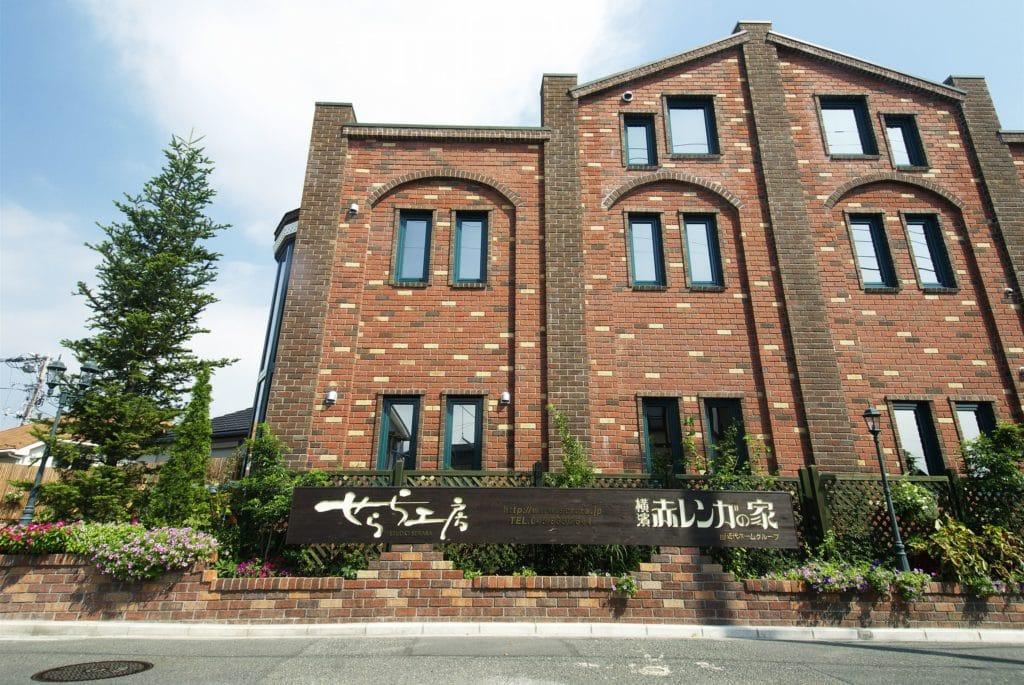 神奈川の工務店、高気密・高断熱の家、横浜の注文住宅。