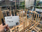 横浜市の工務店「せらら工房」のイベント&ニュース 上棟しました